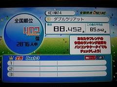 IMGP0858