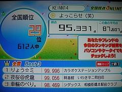 IMGP0860