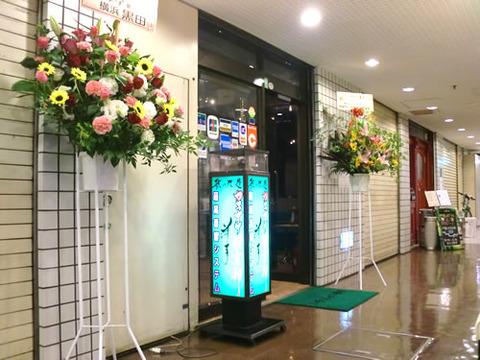 荻窪・カラオケ倶楽部洋子・店内4