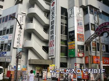 荻窪・カラオケ倶楽部洋子・外観1