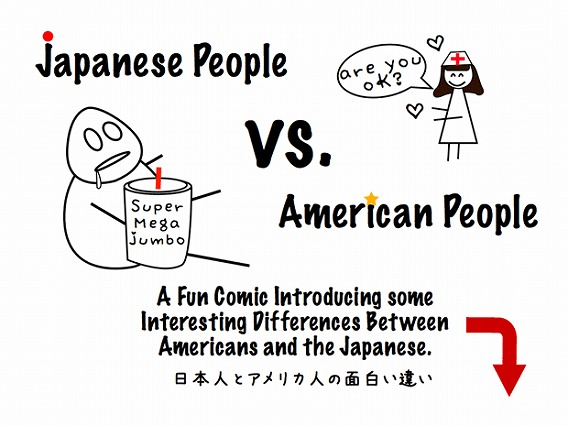 americans-vs-japanese-1