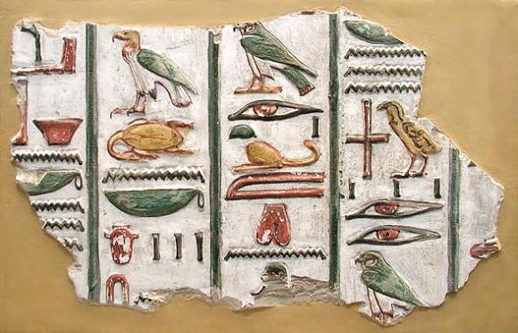 古代エジプトで使用されていた10の象徴的文字や記号とその意味