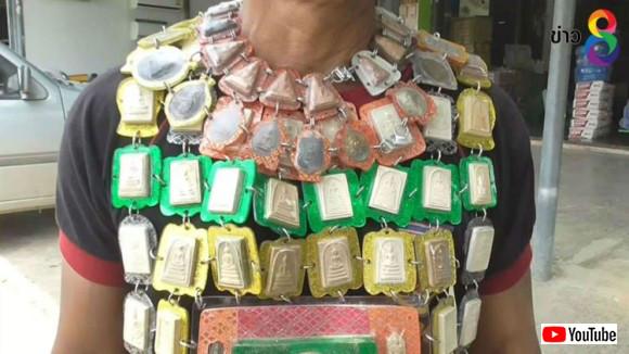 大量のブッダのお守りで鎧を作り装着していた男性。たまたま着けていない日に交通事故に遭い帰らぬ人に(タイ)