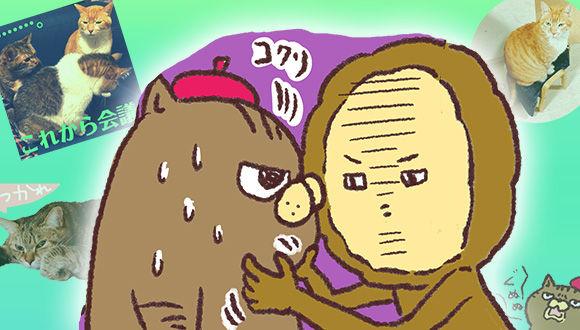 アレな生態系日常漫画「いぶかればいぶかろう」第20回:LINEスタンプを作ってみよう【スタンプ作成その1写真編】