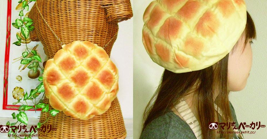 焼きたてパンのいいニオイが漂ってきそう!パンの質感そのままの帽子にポーチに雑貨が大人気 「マリさんベーカリー」