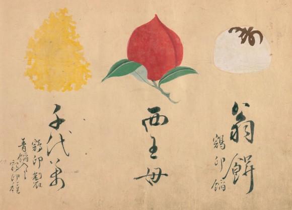 ファビュラスなデザイン!江戸時代に作られた和菓子のカタログ『御蒸菓子図』が無料オンライン公開中