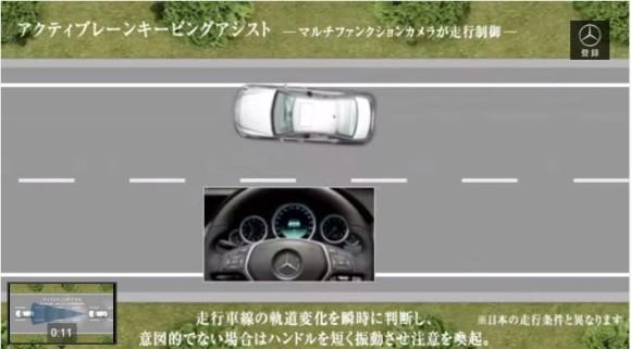 drive1_4_1_e0