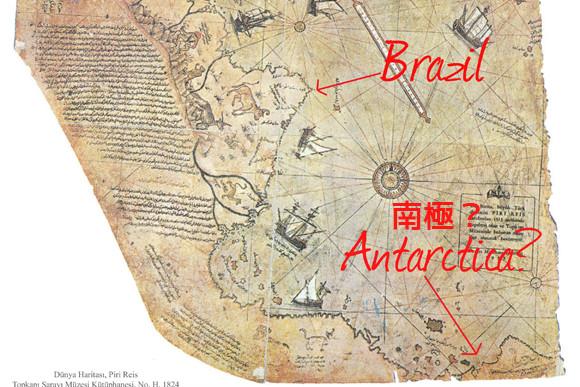いったいなぜ?16世紀初頭の「ピーリー・レイース地図」に描かれた発見 ...