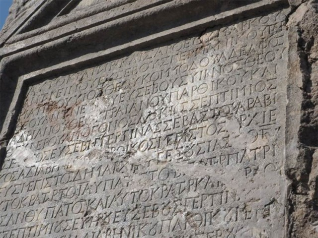 古代ローマ帝国の腐敗を記した碑文