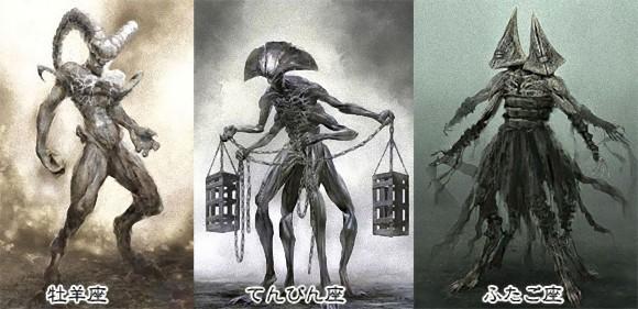 君のコスモは目覚めたか?12星座別に描かれた超獣たち「12 Zodiac Signs Reborn」