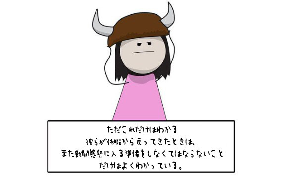 15_e5