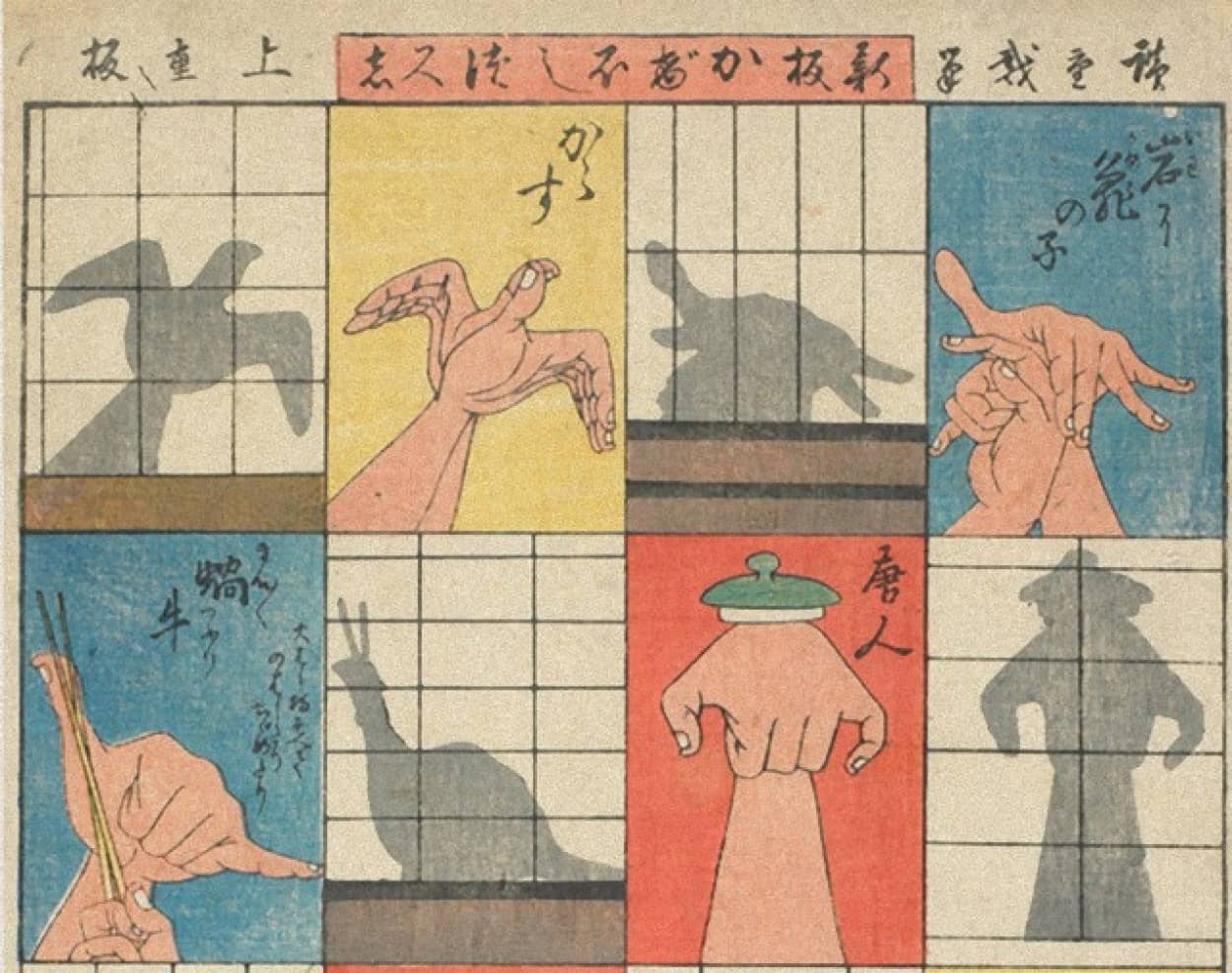 歌川広重の木版画が無料ダウンロード公開