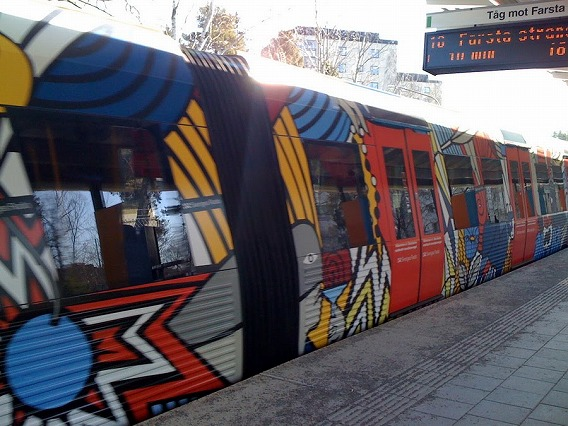 stockholm-subway-art-13