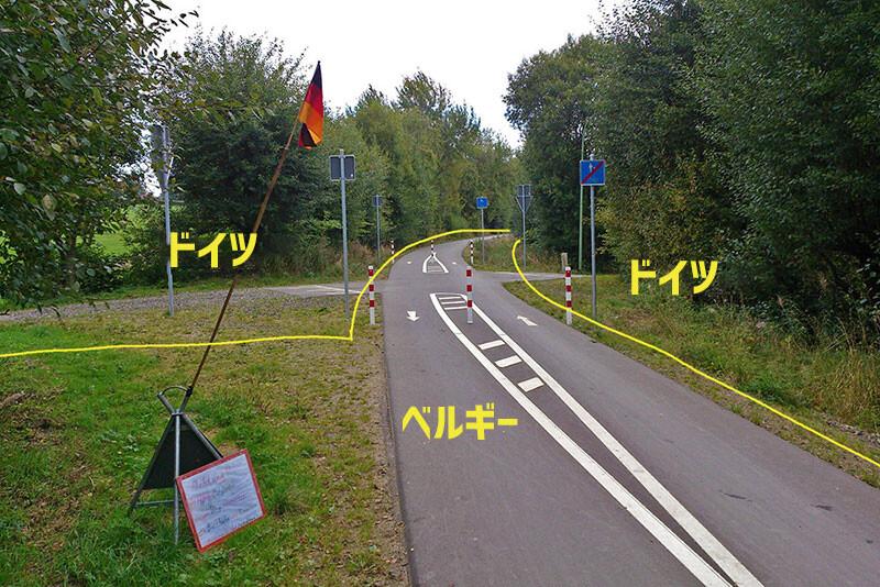 ドイツとベルギーの国境