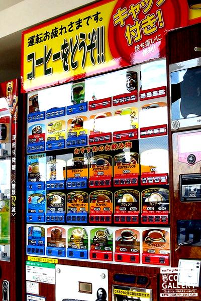 昆虫食自動販売機の設置場所はどこ?ネット通販の …