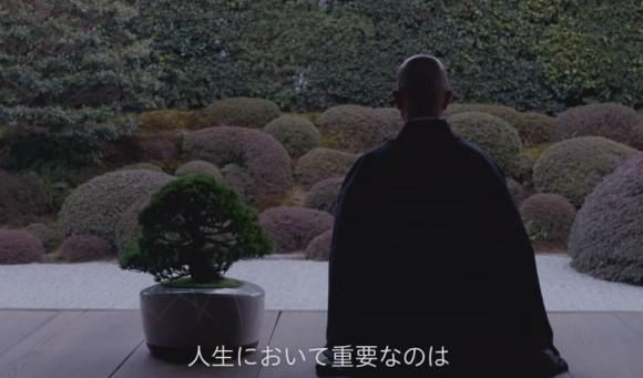 bonsai4_e