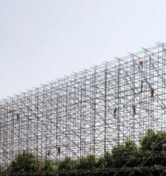 scaffold_fun_640_01