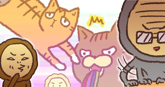 アレな生態系日常漫画「いぶかればいぶかろう」第23回:全ては猫のシナリオ通り