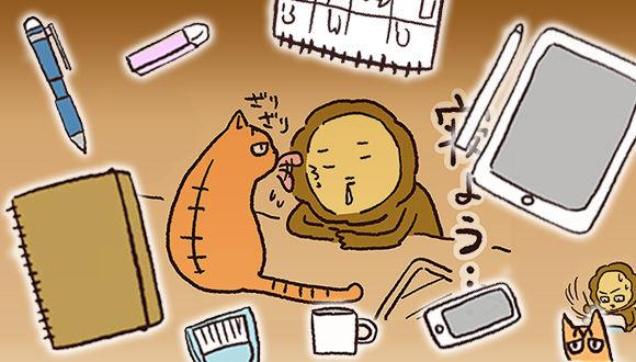 アレな生態系日常漫画「いぶかればいぶかろう」第15回:いぶいぶ漫画の作り方