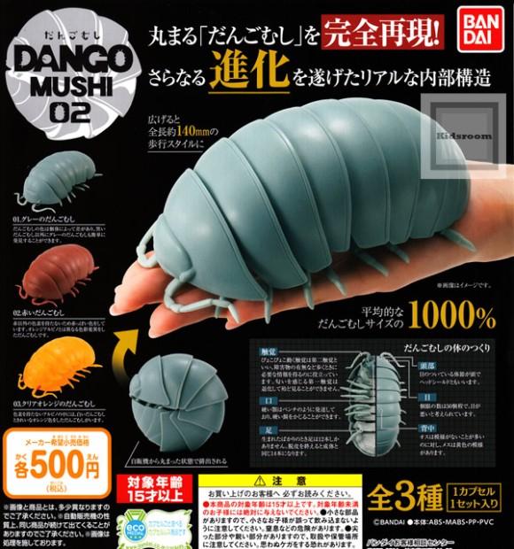 dango9