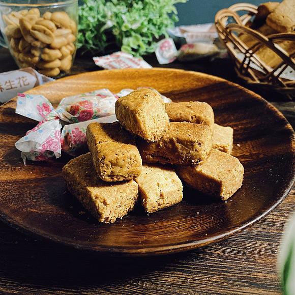 台湾のピーナッツお菓子「花生酥」の作り方