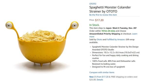 noodle6