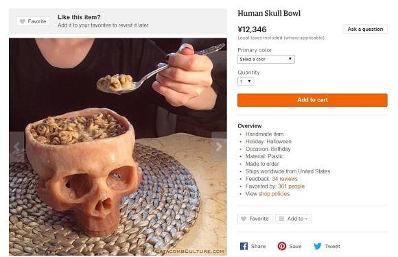 skull119