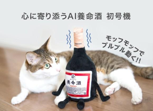 youmeisyu4_e