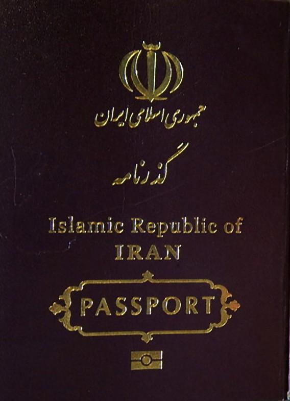 イラン_e