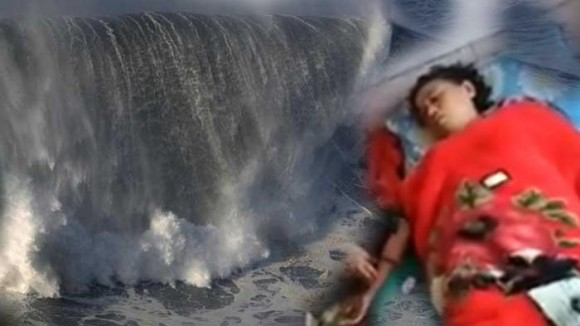 1年半前に波にさらわれ行方不明になっていた女性、同じ海岸でほぼ同じ状態で発見されるミステリー(インドネシア)