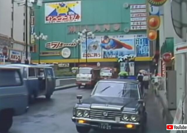 スペースインベーダー全盛期、1979年東京のゲームセンターの様子を記録した映像