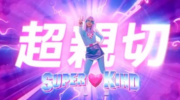 魔法少女に日本語!日本のポップカルチャー大盤振る舞いな、アメリカの地下鉄のマナー啓蒙CM