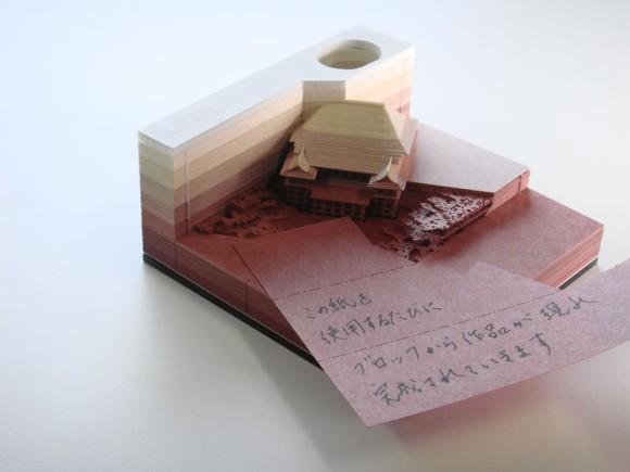 block4_e