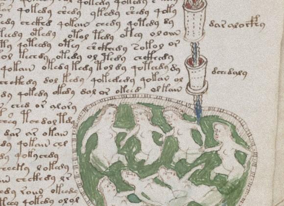 何度目の正直?またしてもヴォイニッチ手稿の解読に成功したとの報告。暗号ではなく古いロマンス祖語説(英研究)