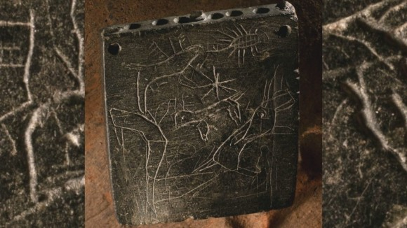 火を吐くクリーチャー「貪る者」捕獲の為、魔術師の呪文が書かれた2800年前の石製の容器が発見される(トルコ)