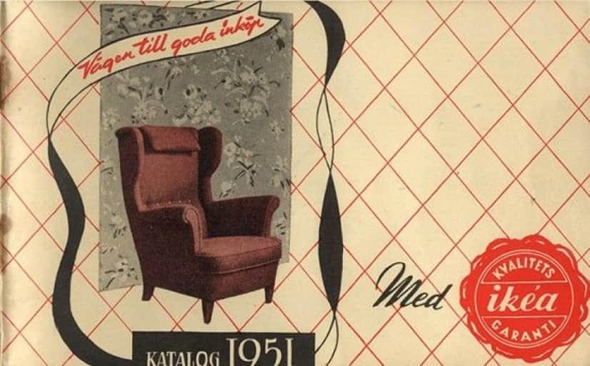 1951_e