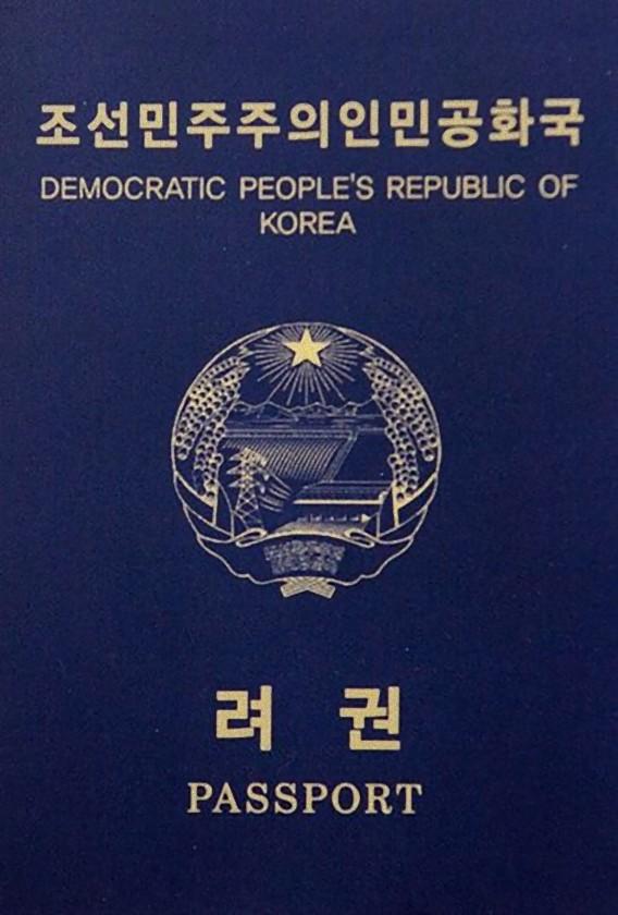 北朝鮮_e
