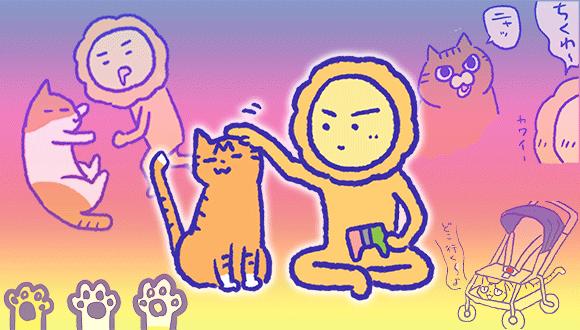 アレな生態系日常漫画「いぶかればいぶかろう」第37回:子がっこと猫たち