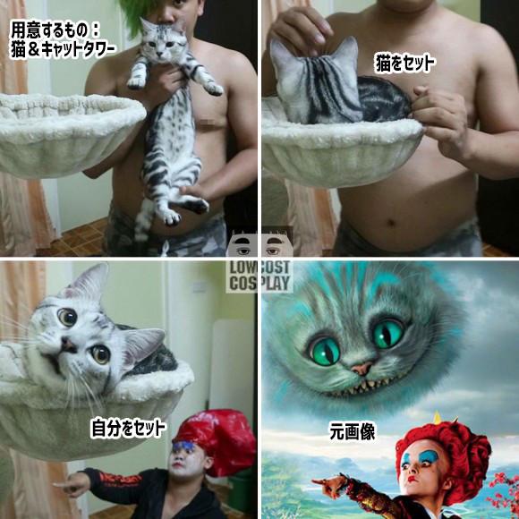 身の回りにあるものを利用して、映画ポスターやゲーム、キャラクターに寄せていくチープコスプレ(タイ)