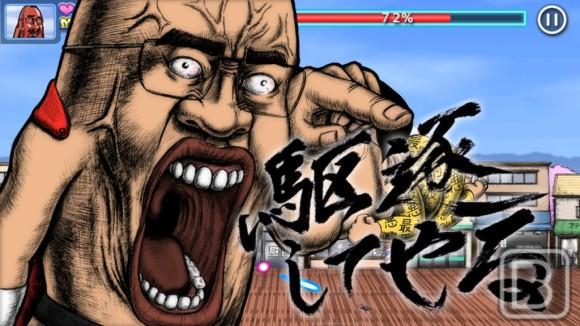 ゲーム紹介画像_03_e