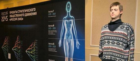 ロボットに脳を移植する人造人間プロジェクト、計画は着々と進行中(ロシア発)