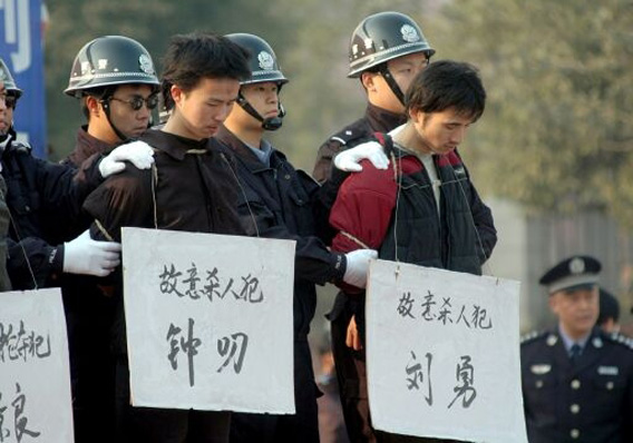 中国公開処刑 Yahoo!ニュース - Yahoo! JAPAN