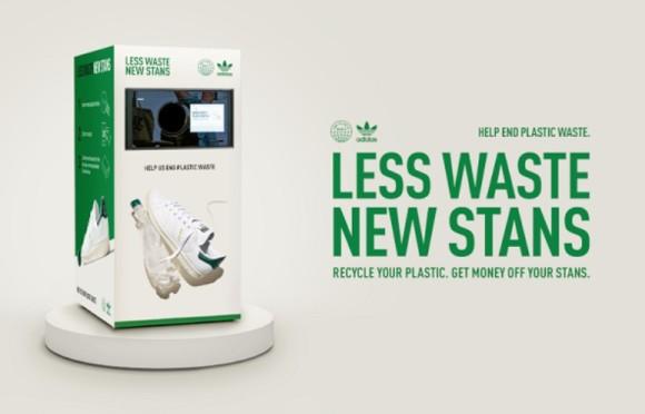 使用済みペットボトルを入れるとスニーカーの割引券がもらえるアディダスのキャンペーン
