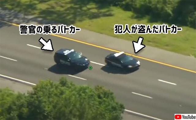 盗んだパトカーで逃げる犯人、捕まる寸前に別のパトカーを盗んで更に逃走