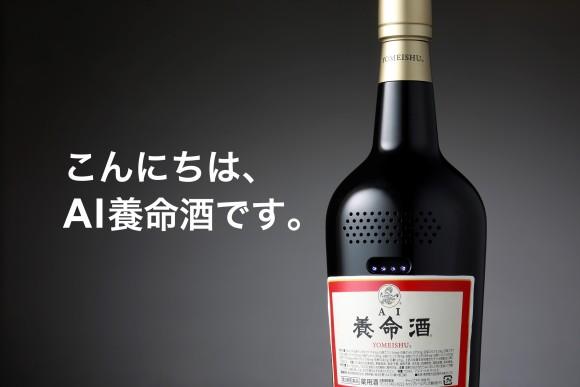 youmeisyu1_e