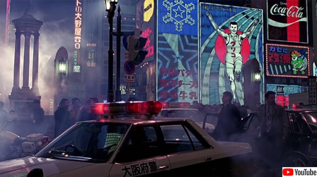 1980年代の日本の風景