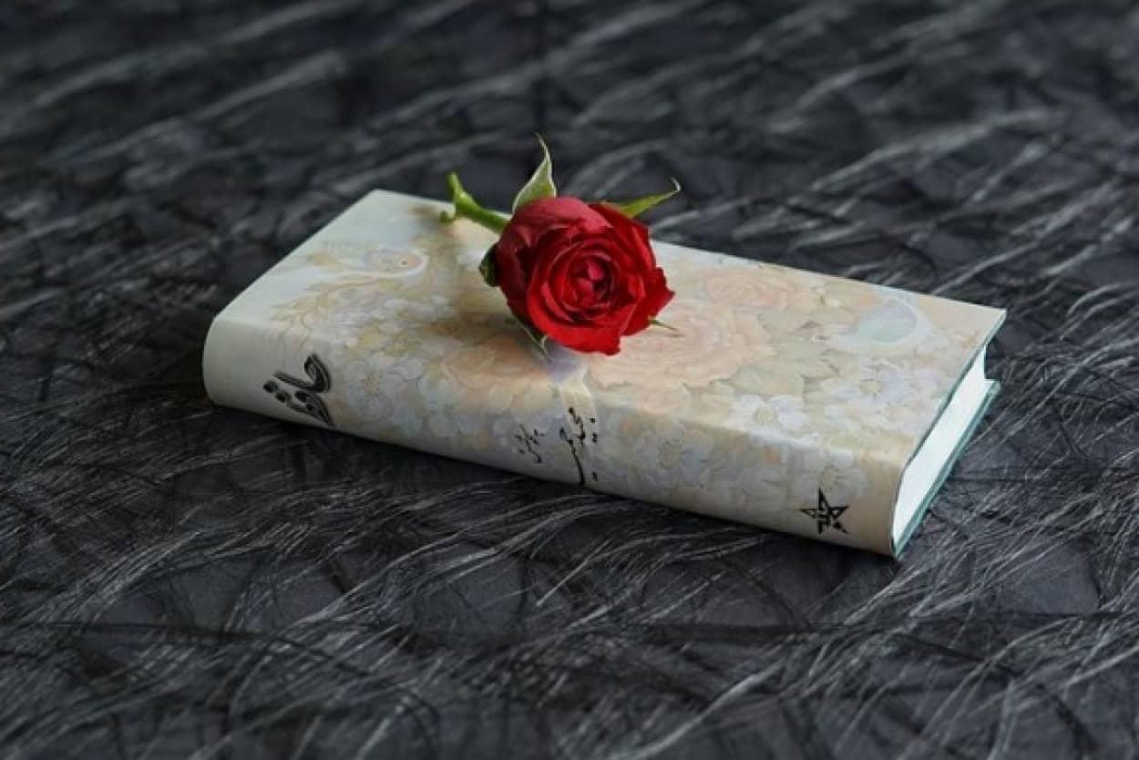 persian-poems-3199610_640_e