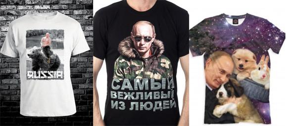 胸元にはプーチン。防御力アップが期待できそうなプーチンTシャツが各種販売中(ebay)