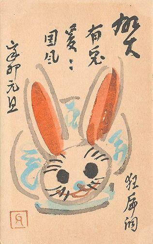 rabbit_11
