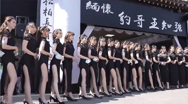 美女が並び、龍が舞う。台湾黒社会組織トップの盛大なる葬儀風景